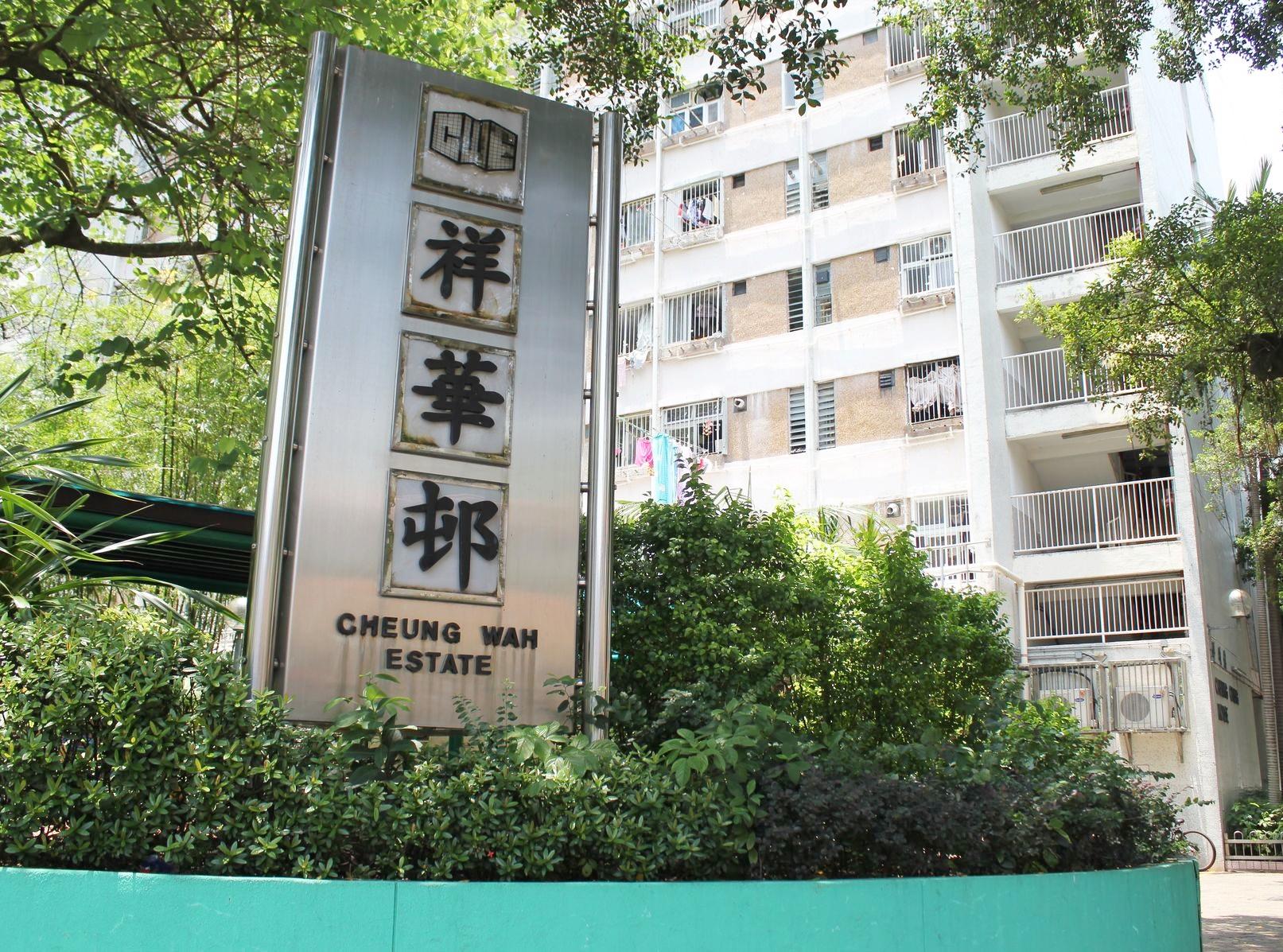 該名63歲女病人居於粉嶺祥華邨。資料圖片