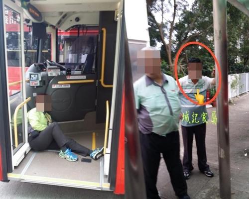 促乘客出示員工家屬證被拒 ?#34384;?#36554;長被撞跌送院