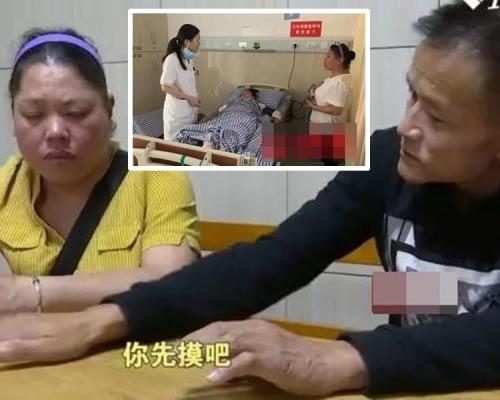 【人間悲劇】?#21450;?#29238;母抽生死籤 只能活1人陪女兒抗病