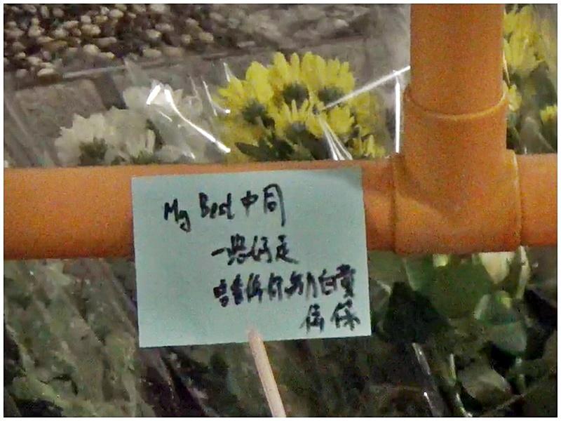 有署名為死者中學同學留下字條。