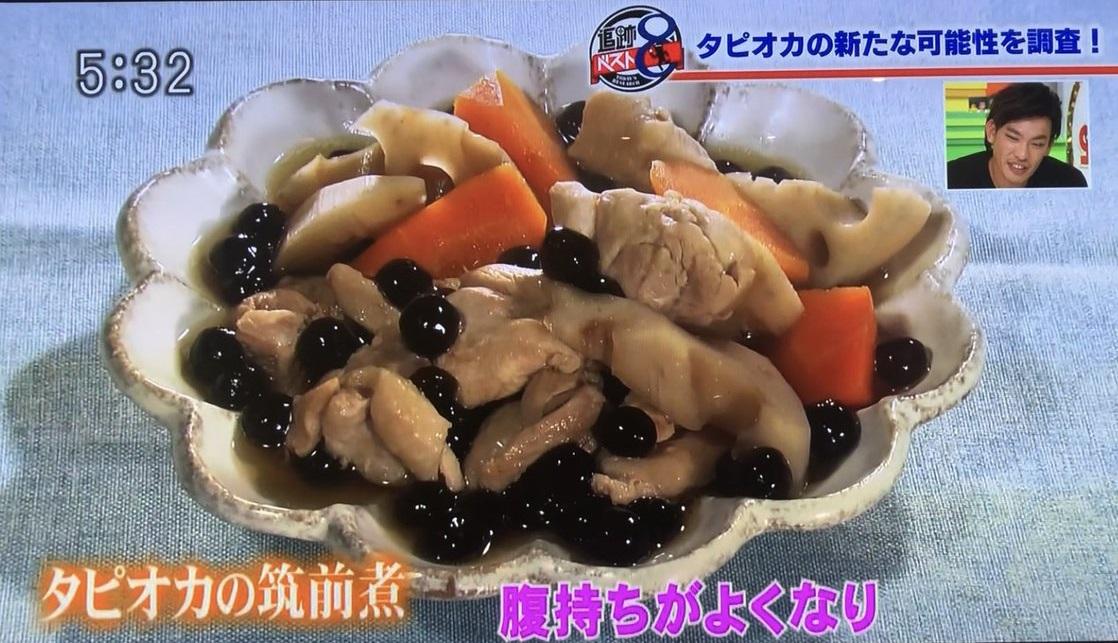 日本有電視節目炮製「珍珠筑前煮」。網上圖片
