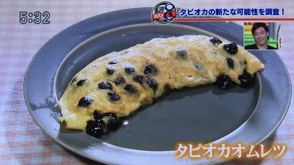 日本有電視節目炮製「珍珠蛋包」。網上圖片