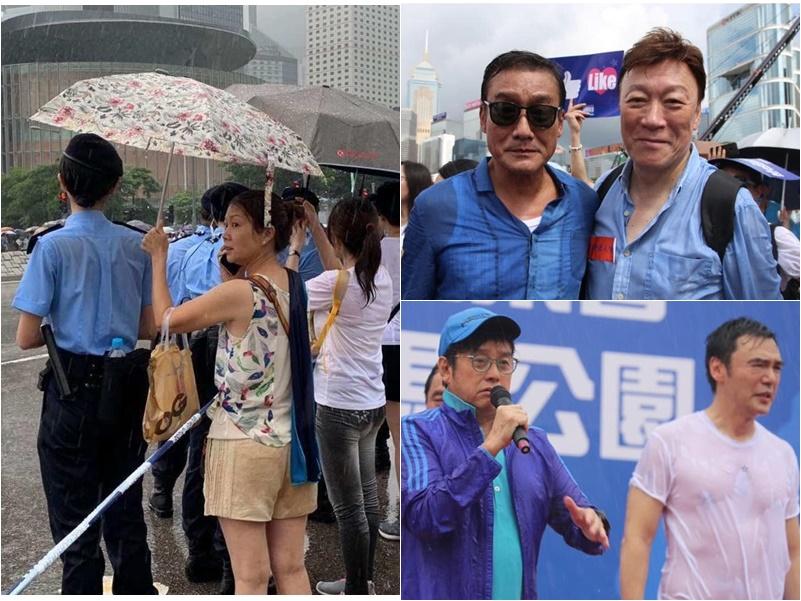 有市民為警撐傘(左圖)。藝人梁家輝、陳欣健、譚詠麟、鍾鎮濤等出席撐警集會(右)。