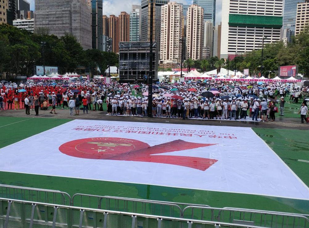 慶委會在維園足球場舉辦創科潮流音樂嘉年華。