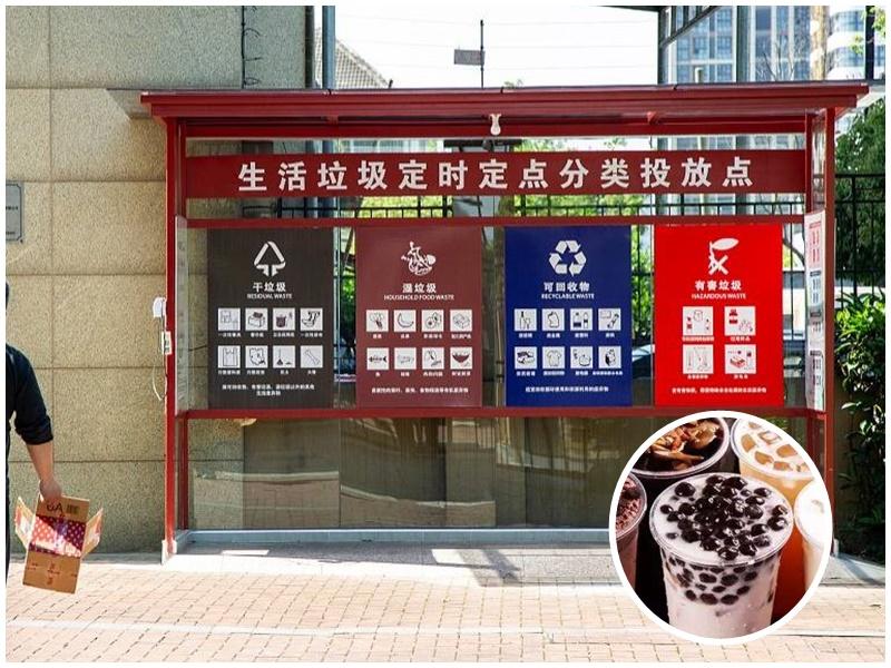 珍珠奶茶(小圖)分類方法震驚網民。網圖