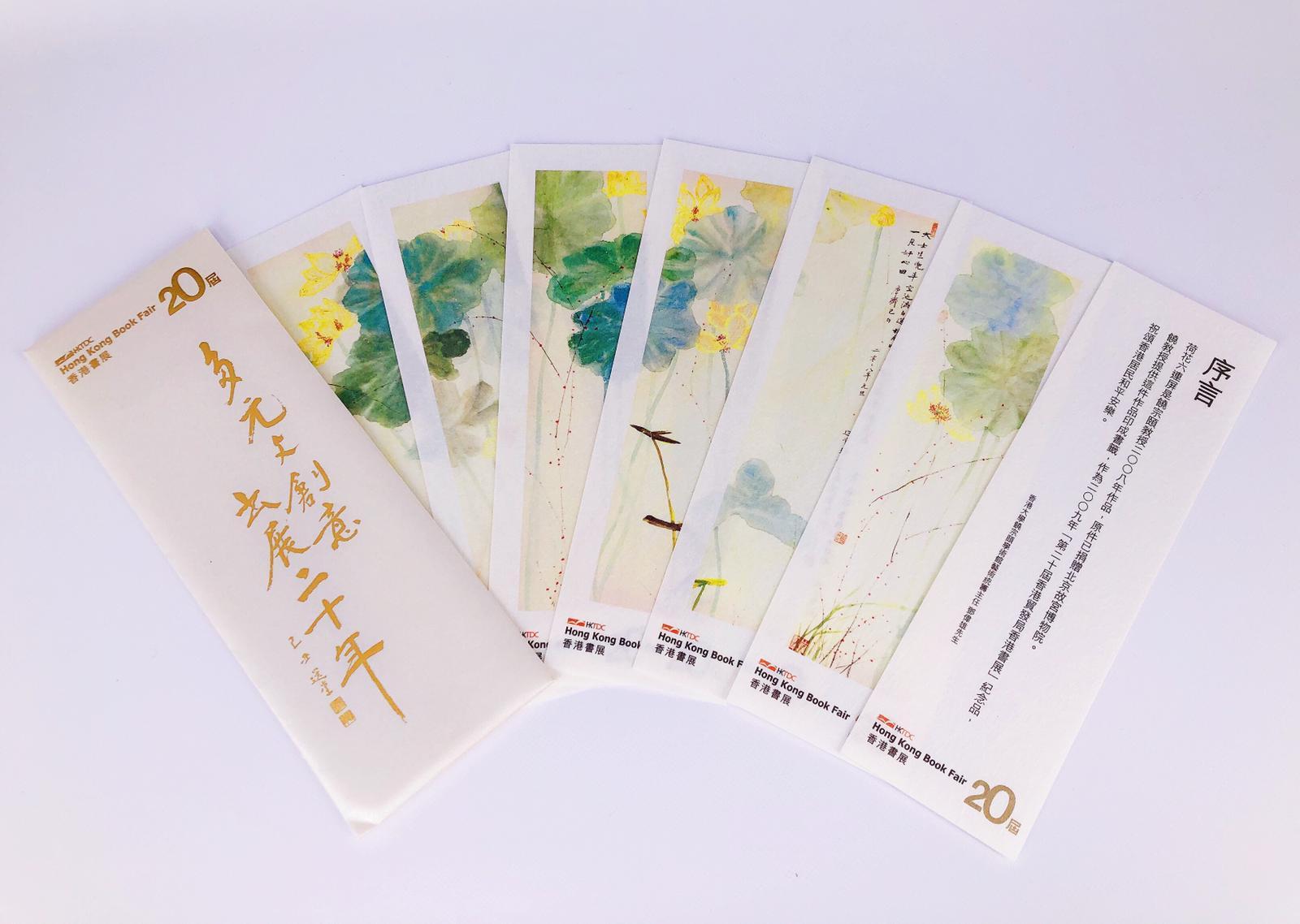 009年第20屆香港書展,饒宗頤的作品以「荷花六連屏」為題,祝賀香港居民和平安樂的限定版書籤。