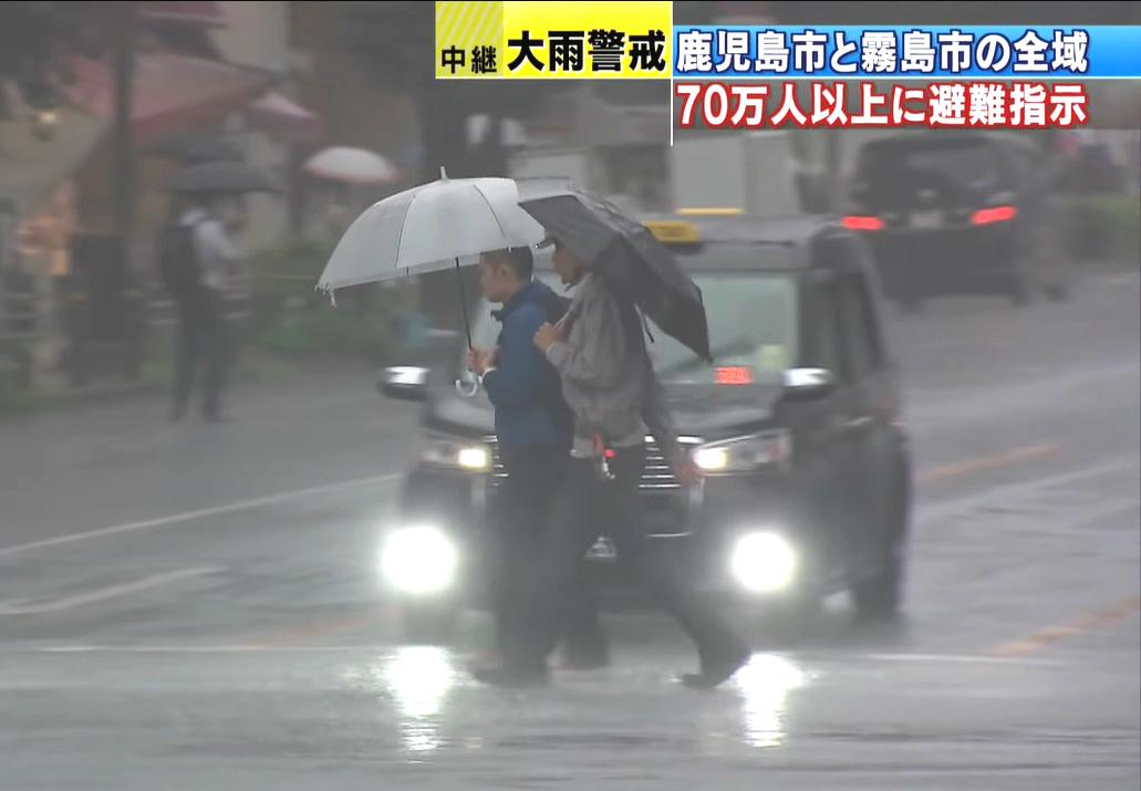 日本九州暴雨持續。網上圖片