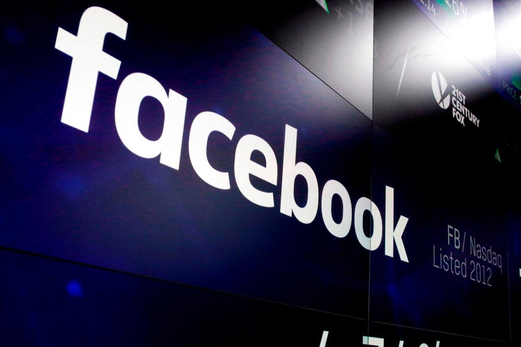 德國當局指facebook在處理仇恨言論投訴時透明度不足,決定向其罰款200萬歐羅(1752萬港元)。 AP