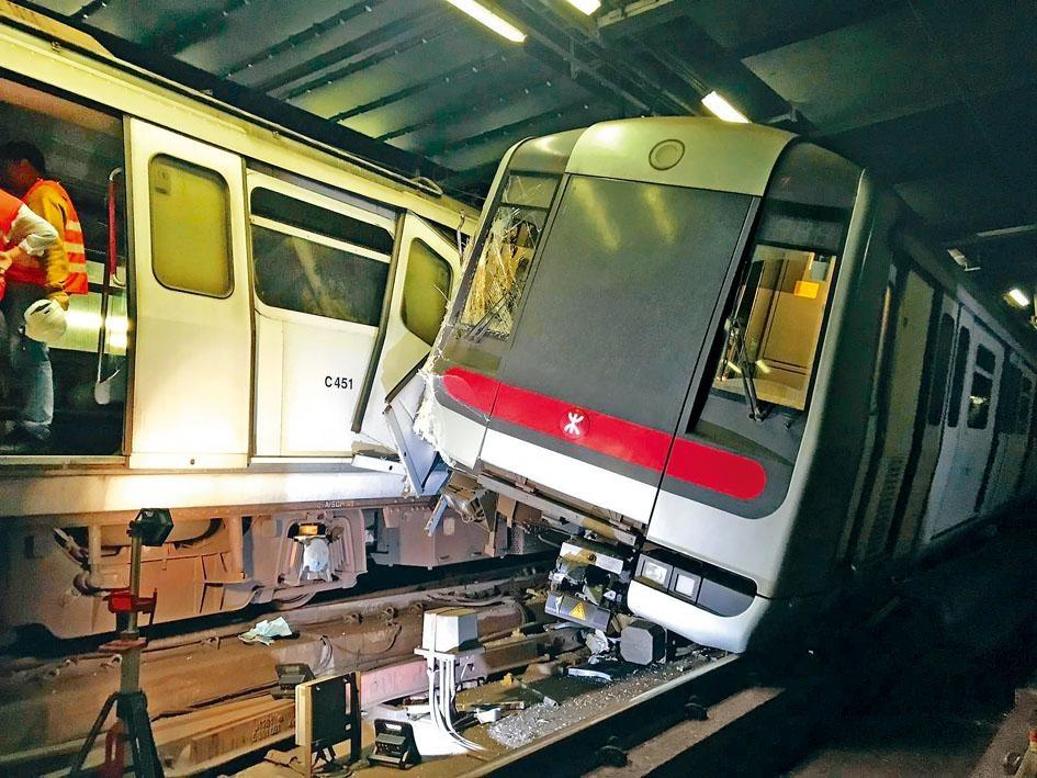港鐵今年3月18日發生列車相撞事故。資料圖片