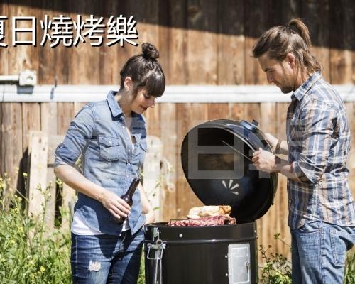 《超級睇樓王》:夏日燒烤樂