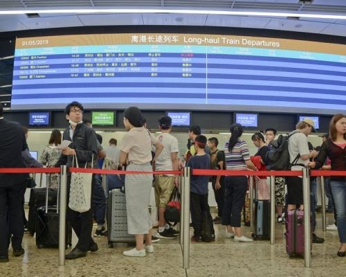 【尖沙嘴遊行】港鐵即時停售今日所有來往香港高鐵班次車票
