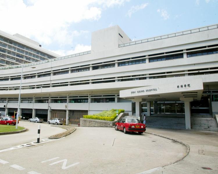 葵涌醫院再有3人疑染甲型流感。資料圖片