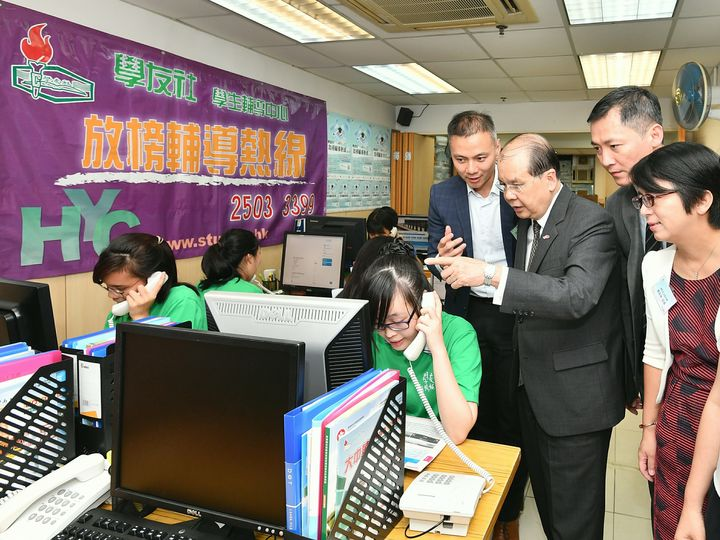 【DSE放榜】考生升學就業輔導熱線一覽
