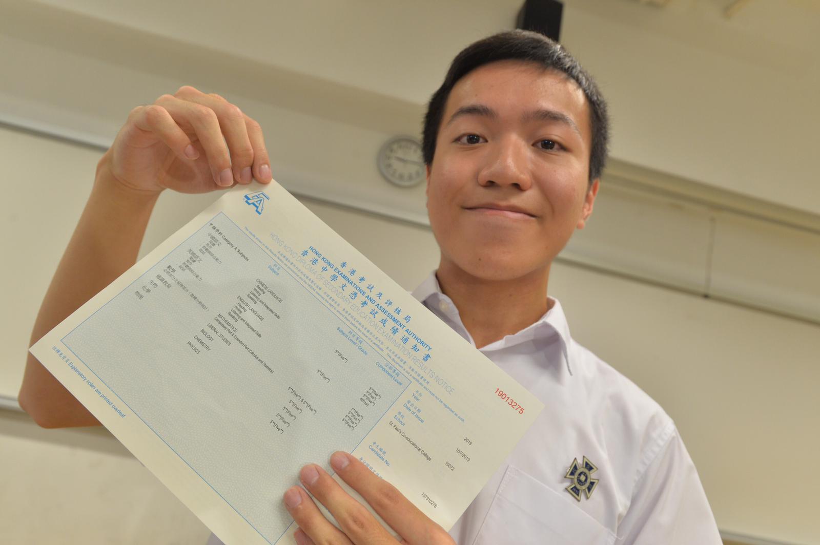 甘浚祺希望成為醫生幫助更多病童。