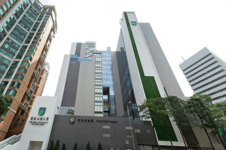 【JUPAS】香港公開大學 去年平均中位分數為16至18分的SSSDP學士課程(參考資料)