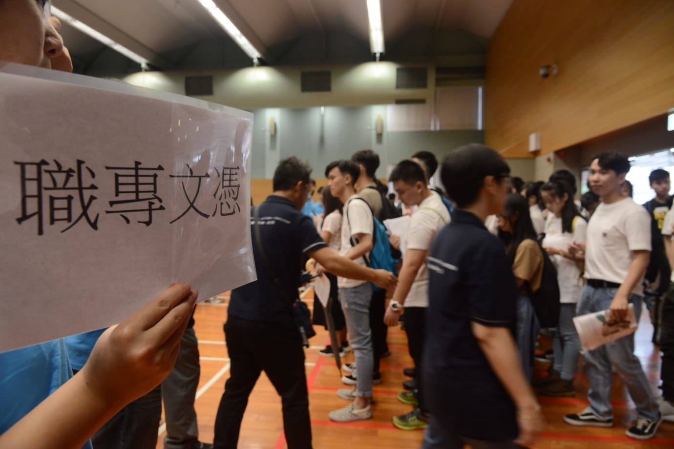 不少學生到IVE黃克競分校報名。