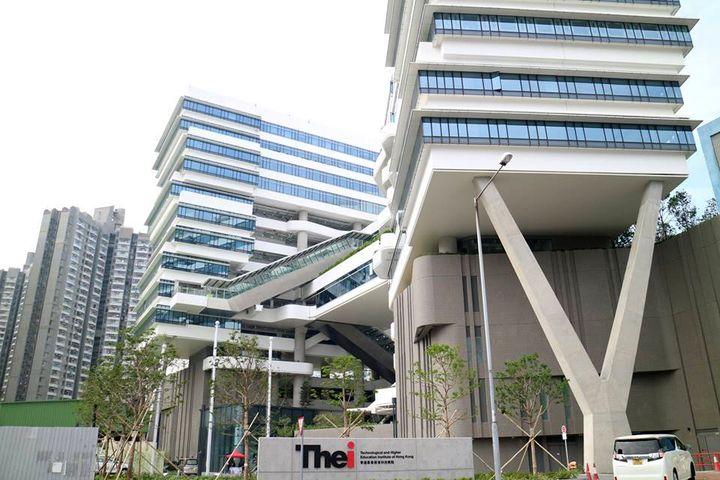 【JUPAS】香港高等教育科技學院 去年平均分數為16至17分的SSSDP學士課程(參考資料)