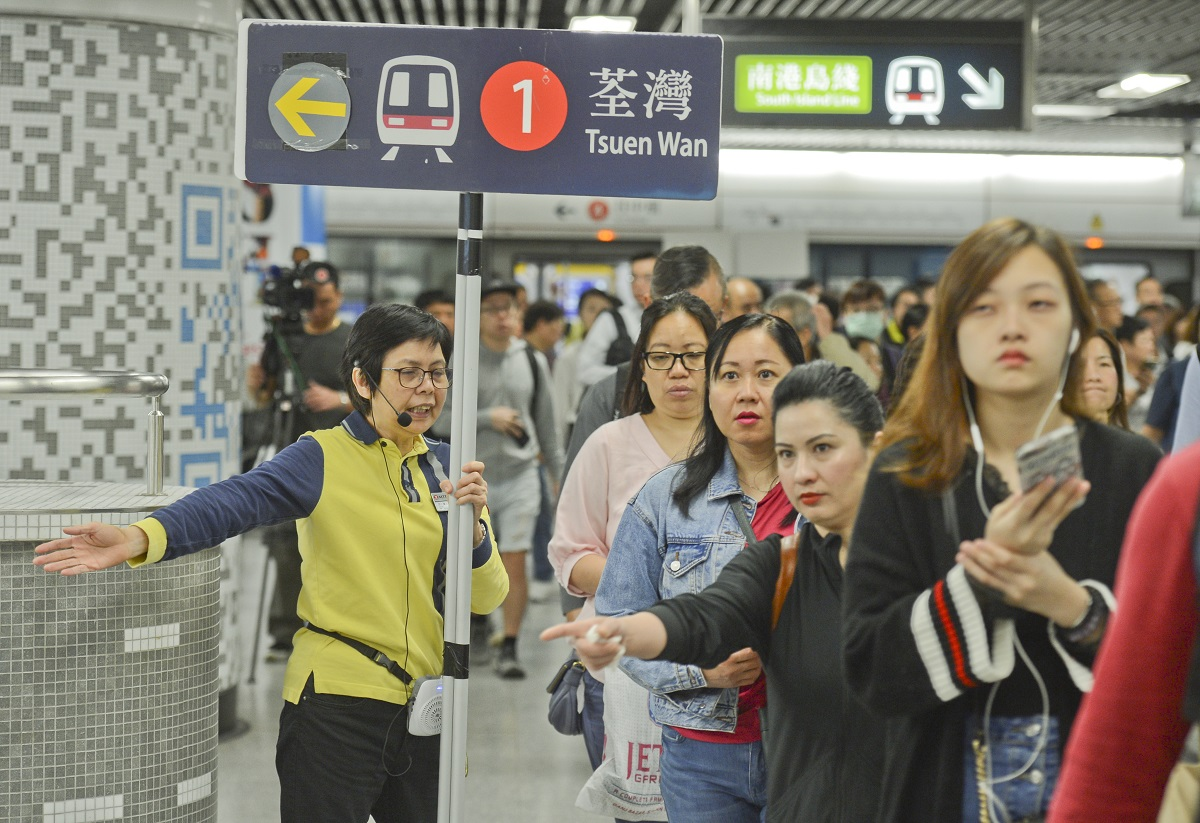 港鐵宣布加薪2.1%至6.3% 。資料圖片