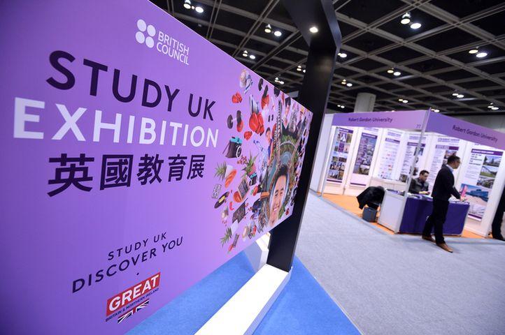 【海外升學】英國文化協會 7月13至14日舉辦英國教育展