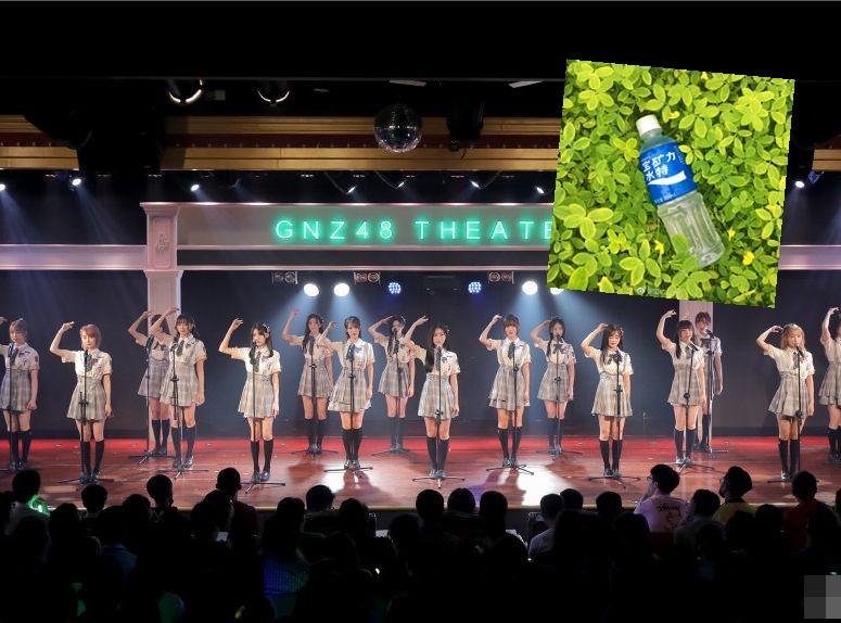 「GNZ48」所屬公司「廣州絲芭文化傳媒集團」指對寶礦力的決定非常遺憾。微博圖片