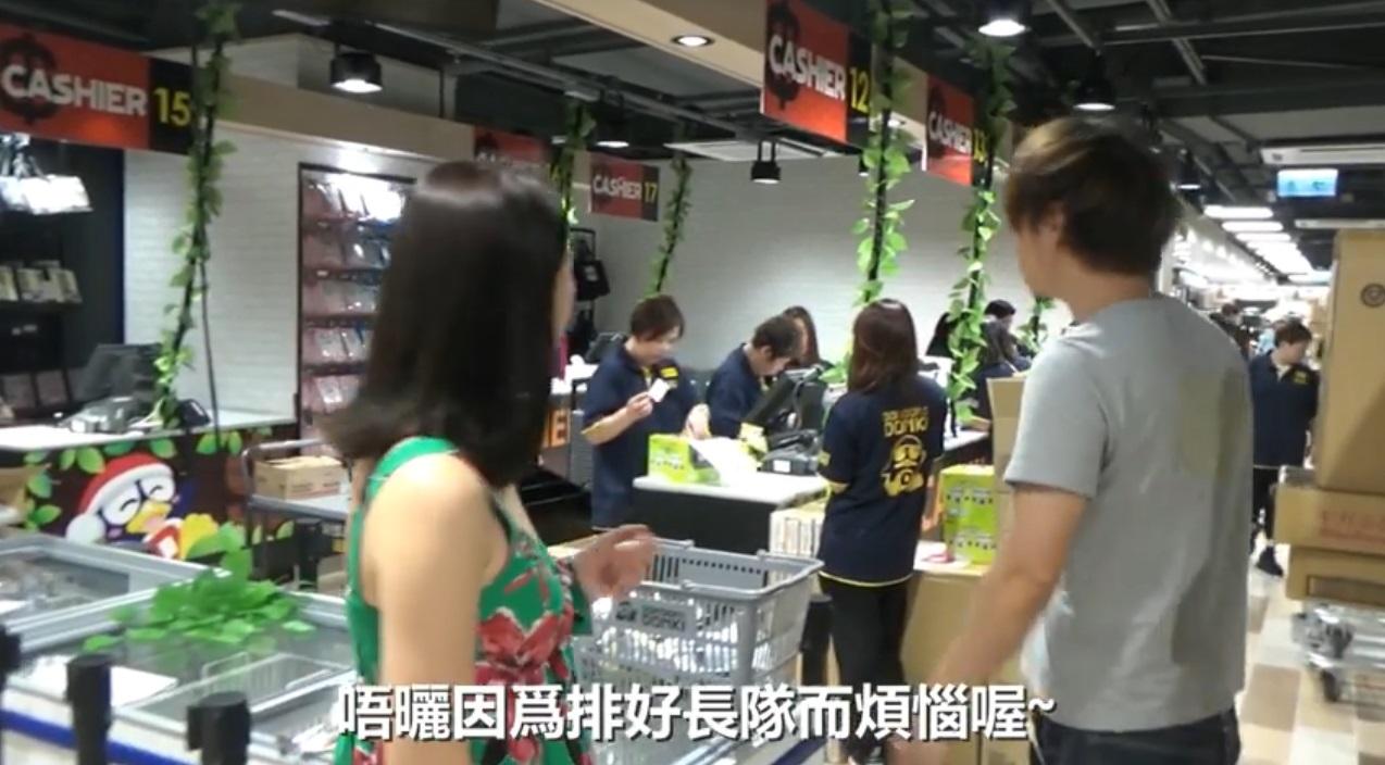 店內超市有美食區域。facebook專頁