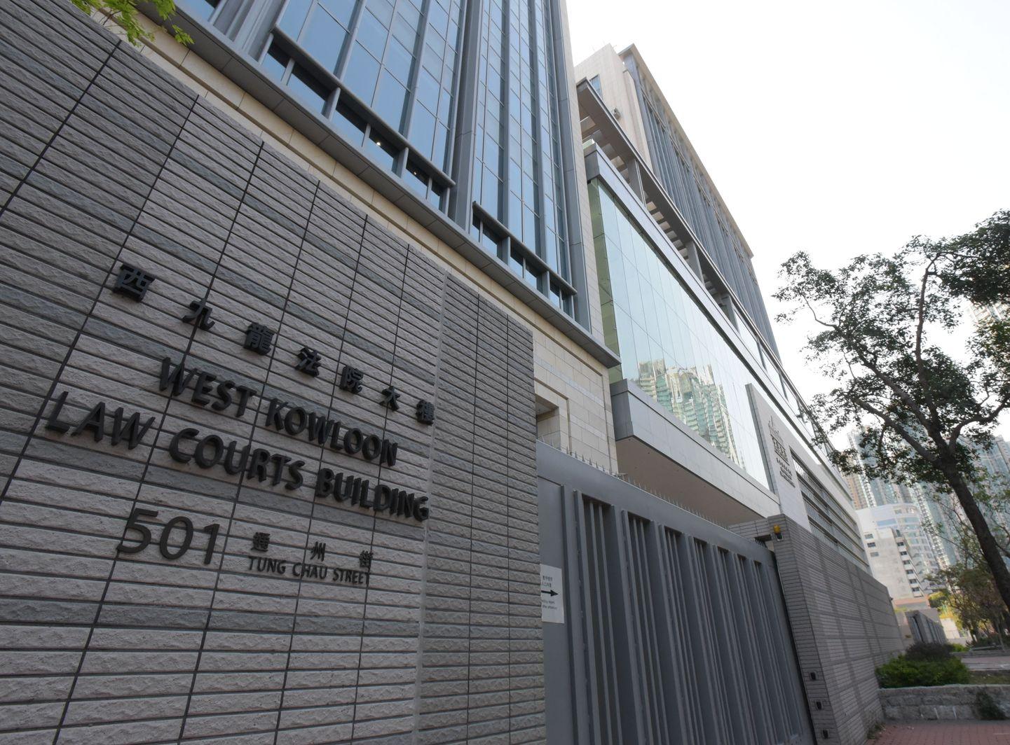 案件將於明日在西九龍裁判法院提堂。資料圖片
