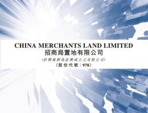 【978】招商局置地首六月合同銷售額增9%