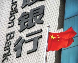 【中國數據】內地6月新增貸款1.66萬億 低於預期
