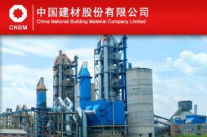 【3323】中國建材料中期利潤增逾50%