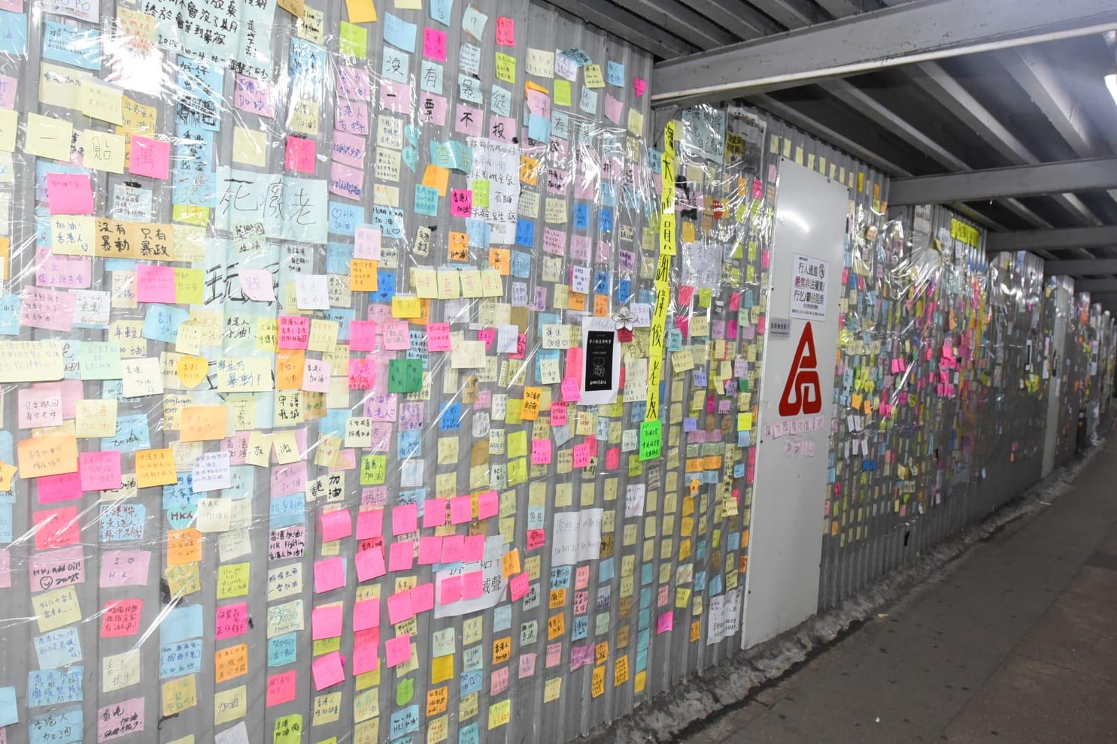 各區多處出現「連儂牆」。資料圖片