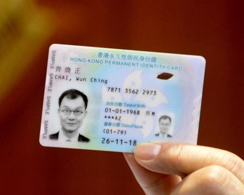 【換身分證】1964、65出生市民 7月27日起換證