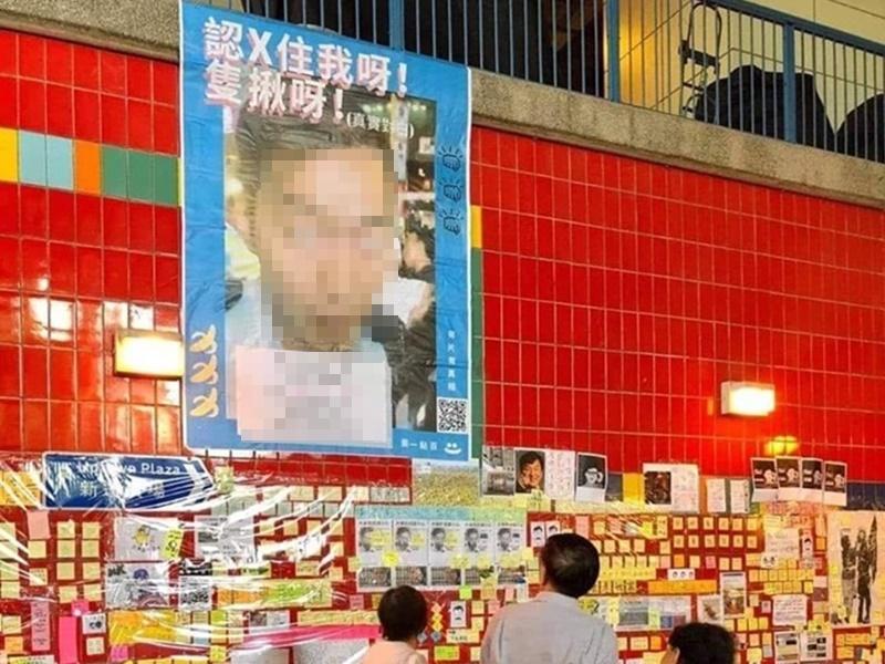 大埔「連儂隧道」現巨型海報。Sylvia Cheung圖片