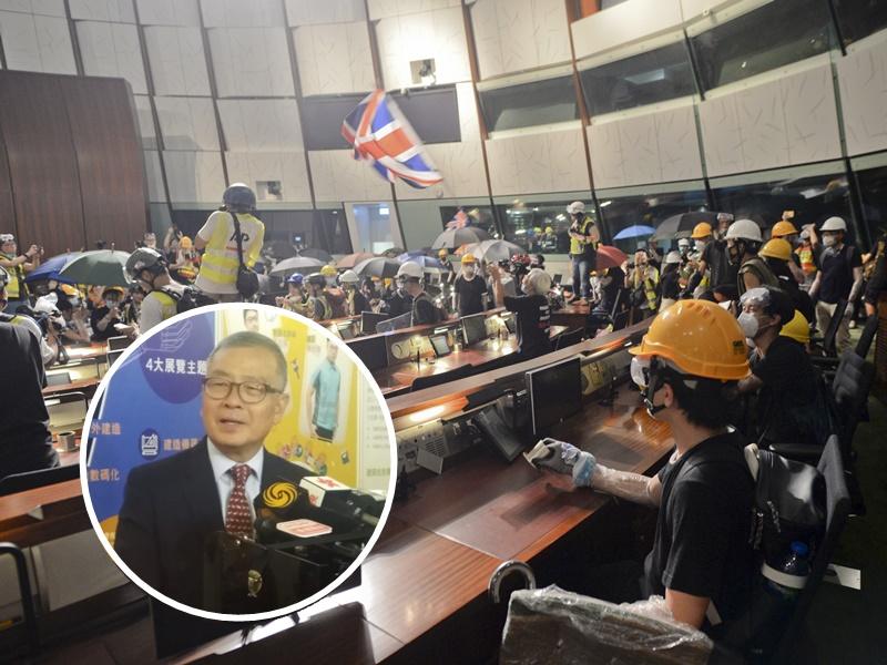 立法會因被佔領破壞無法開會,陳家駒(小圖)冀十月復會盡快審批。