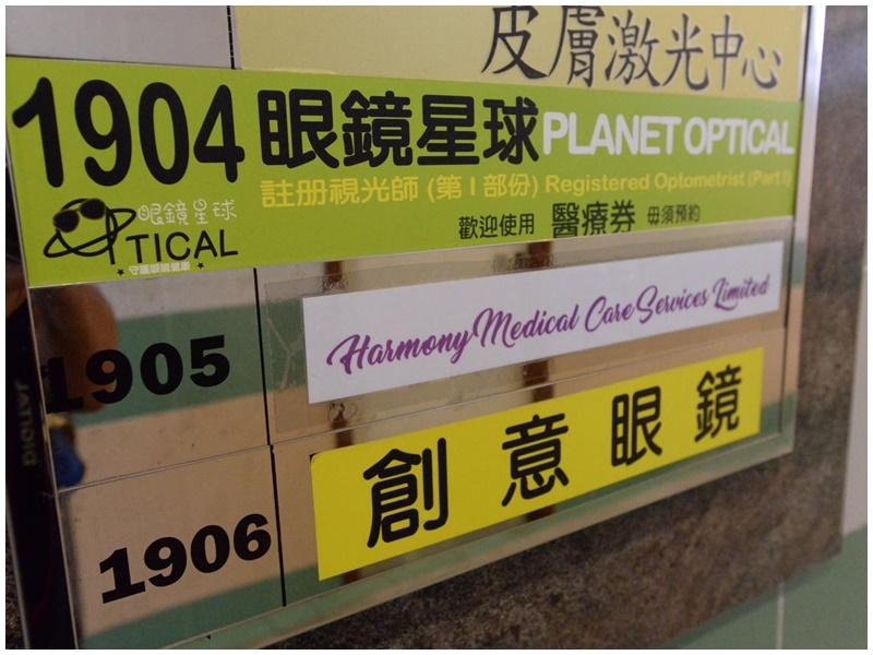 信穎醫務中心目前未有營業。