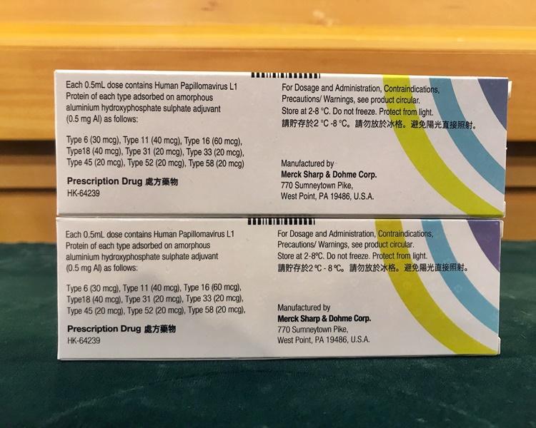 上方為真正九價子宮頸癌疫苗(Gardasil 9加衛苗9 ),下方為假疫苗,假疫苗包裝與真貨極為相似。