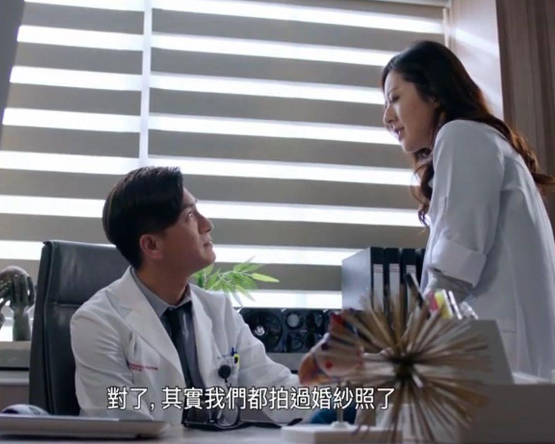 唐明和蘇怡決定復婚。(電視截圖)