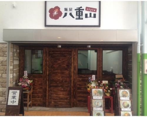 不滿日本人態度差 石垣市拉麵店暫拒本國客