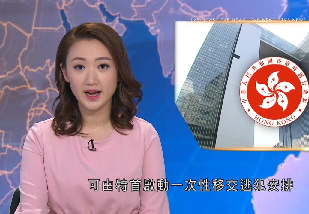 無綫女主播金盈。無綫新聞截圖