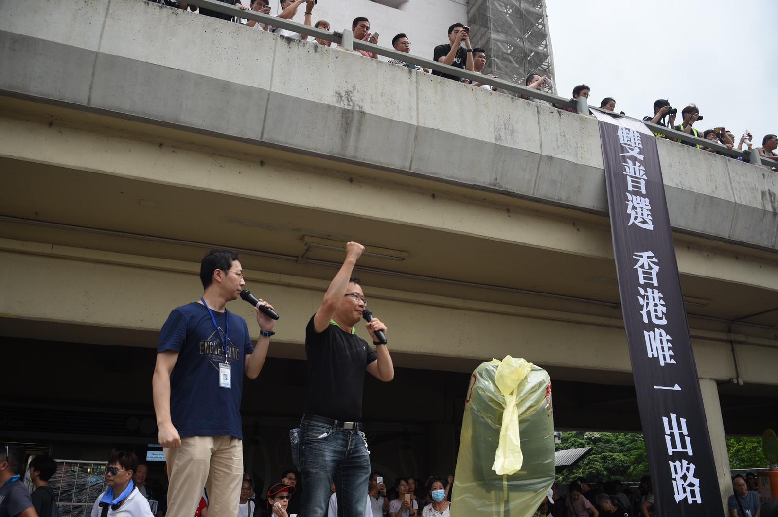 【逃犯條例】沙田遊行大會指11.5萬人參加 警方指高峰時有2.8萬人