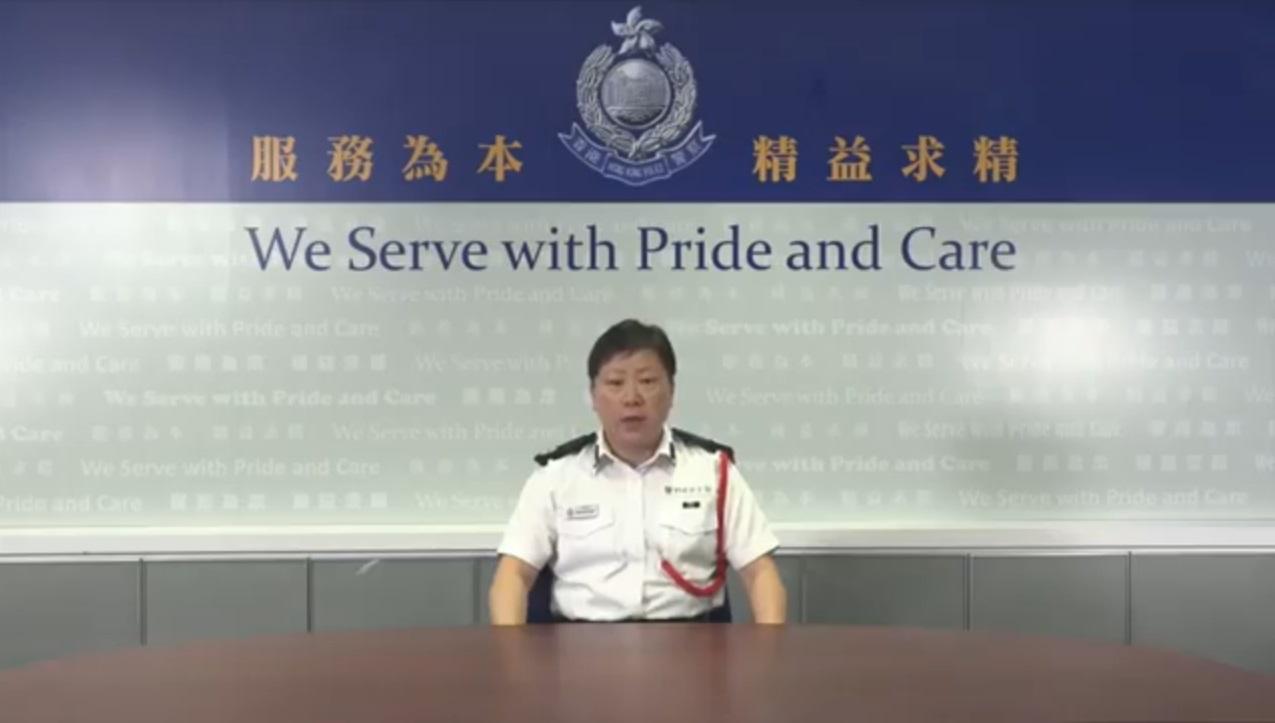 警務處支援部助理處長林曉彤在Facebook專頁發放影片。