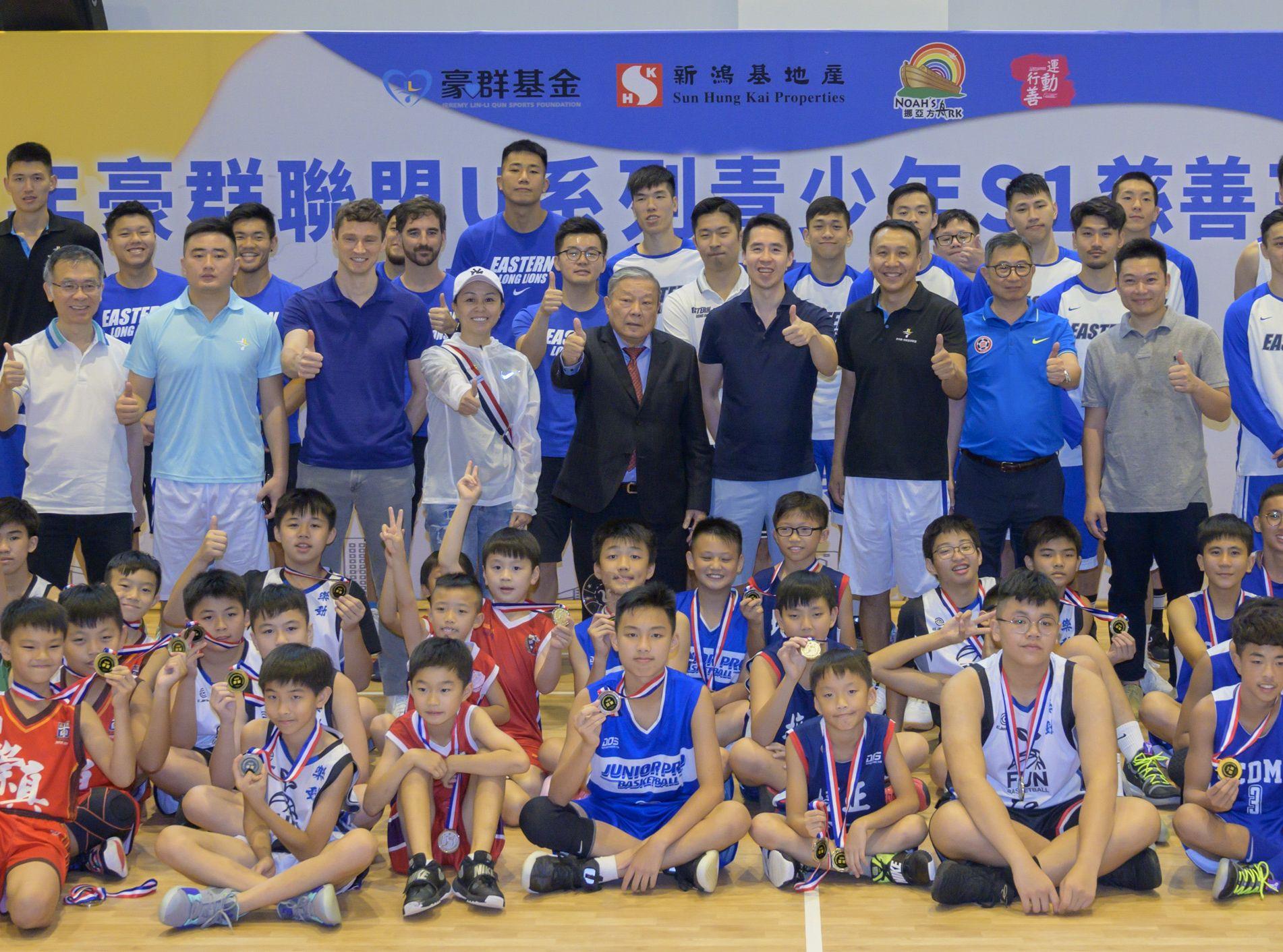 新地贊助慈善三人籃球聯賽。