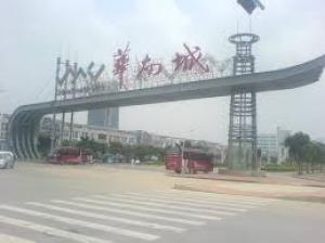 【1668】華南城首季合約銷售額升15.8%