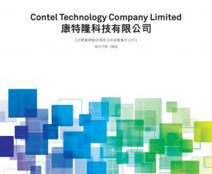 【新股速遞】康特隆明掛牌 暗盤收升26.15%報0.82元