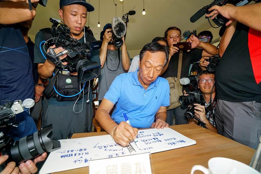 郭台銘將回應是否脫黨參選。