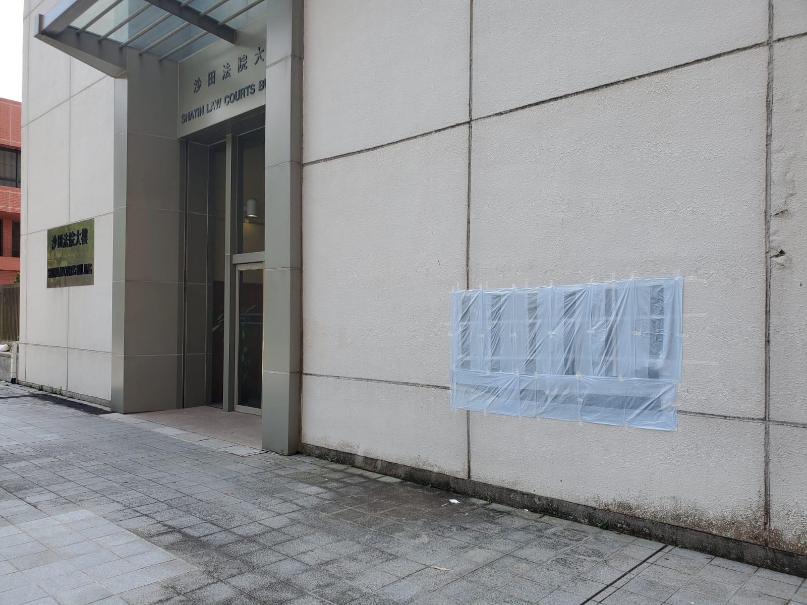 法院大樓外其中2幅外牆,被人用黑漆噴上辱警字句。  梁國峰攝