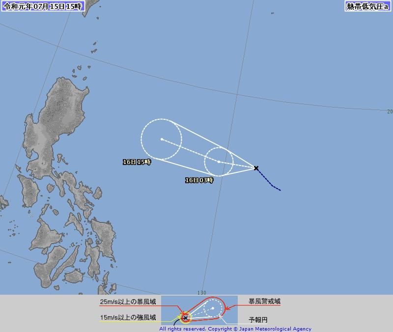 日本氣象廳已發布烈風警報。日本氣象廳
