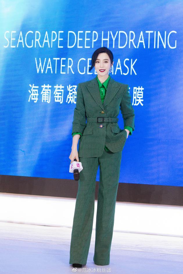 范冰冰出席個人護膚品牌發佈會。