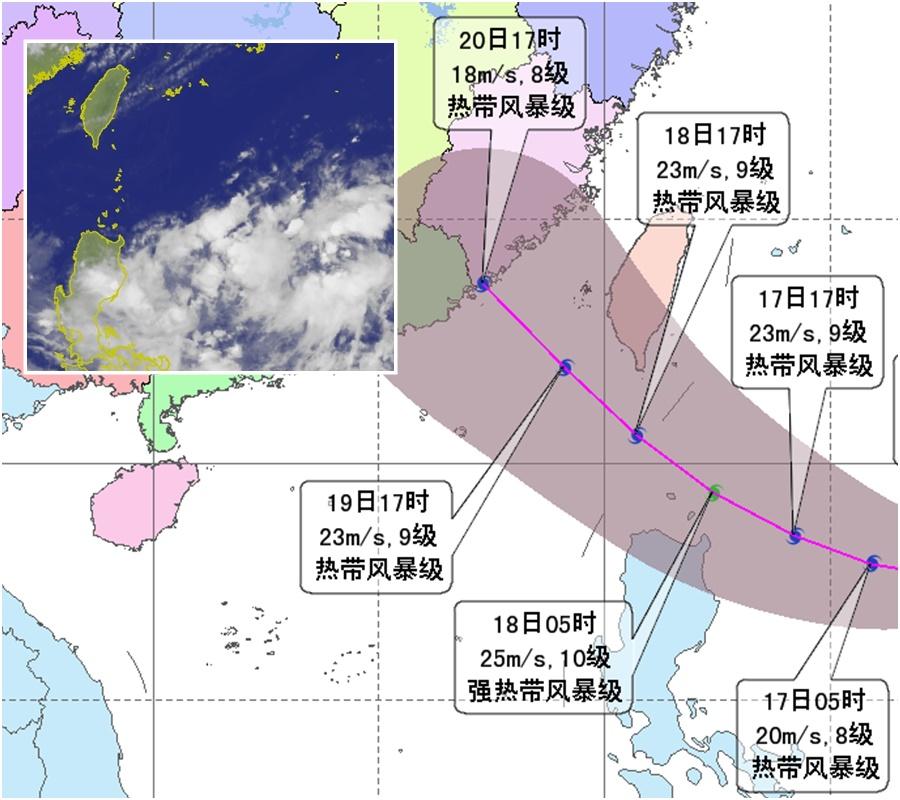 大陸中央氣象台預測路徑