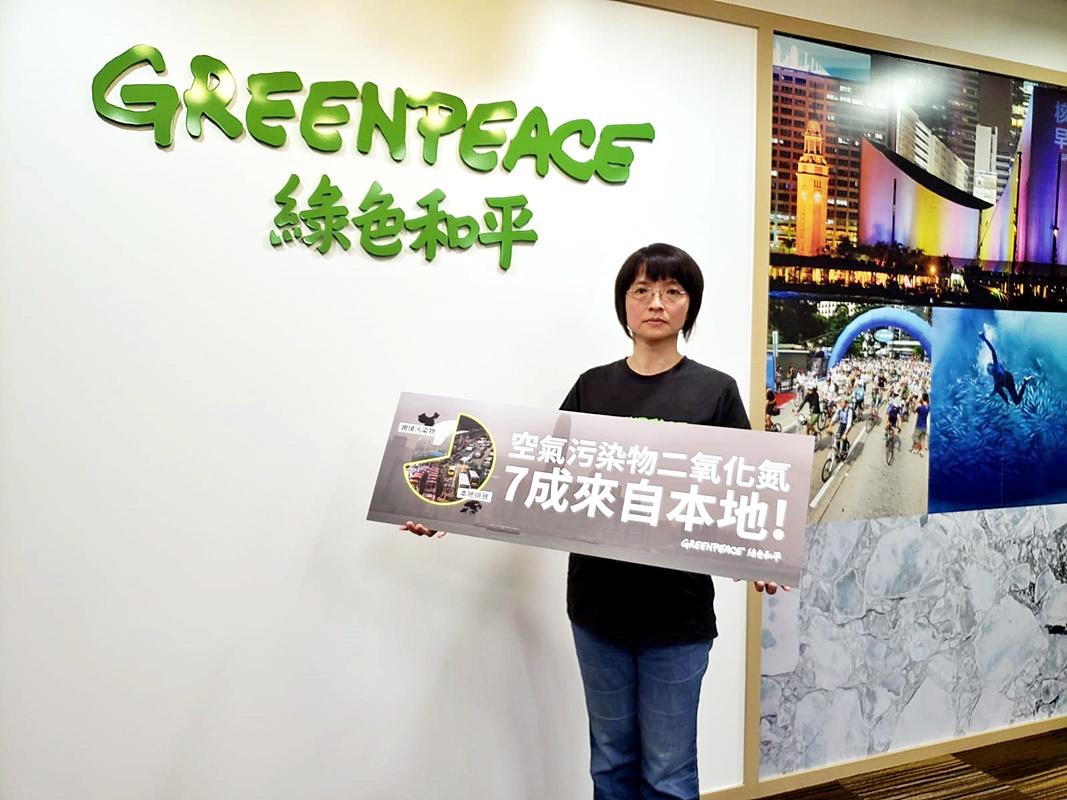 楊凱珊指二氧化氮污染是不折不扣的本地問題。