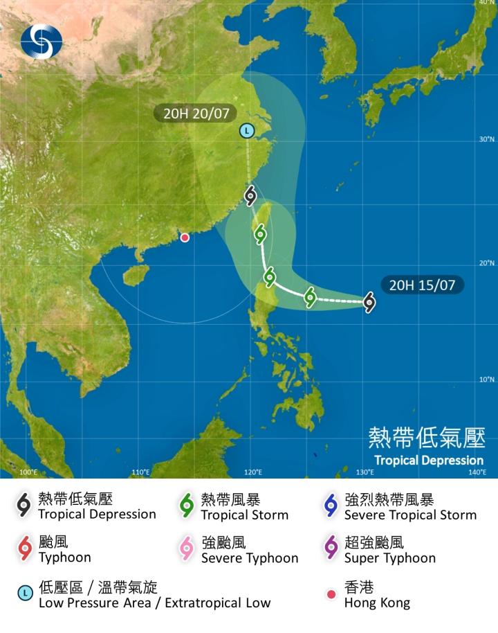 香港天文台料熱帶風暴周四吹襲台灣。天文台